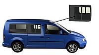Боковое стекло длинная база с форточкой правое Volkswagen Caddy 2004-2015