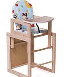 Стільчик для годування дерев'яний, фото 4