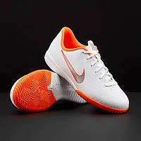 62e22765 Детские Футзалки Nike MercurialX VaporX 12 Academy IC AJ3101-107 (Оригинал)