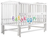 Детская кроватка Babyroom Веселка из бука с маятником и откидным боком, фото 8