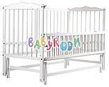 Детская кроватка Babyroom Веселка из бука с маятником и откидным боком, фото 2