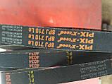 Ремень 6PJ-710 PIX, фото 3