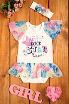 Боди-платье с повязкой на девочку Рок Звезда Турция (68,74,80 см)
