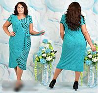 Платье бирюзовое в горох, 48-62 размер, фото 1