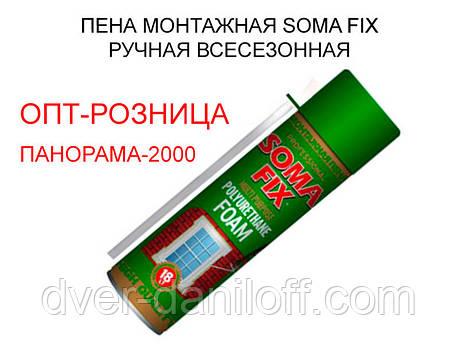 Пена монтажная SOMA FIX ручная 300 мл, всесезонная, фото 2