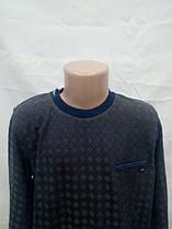 Свитер школьный для мальчика cegisa размер 116-122-128-134 Турция