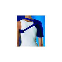 Бандаж для плечевого сустава эластичный OSD TECH 0284