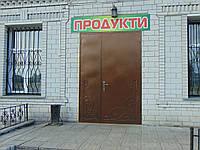 Двері двостулкові 1,6*2,3м  Д-20