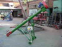 Шнековый транспортер зерна до 20 т/час, 140 мм.