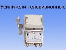 Підсилювачі тв сигналу