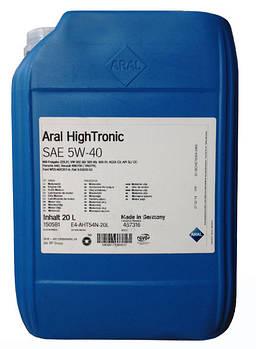Aral HighTronic 5W-40 20л