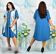 Платье рубашка свободного кроя, с 48-62 размер, фото 1