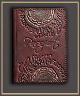 Обложка для паспорта кожаная