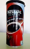 Кава Nescafe Classic 475 г розчинна