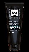 Охолоджуючий Крем перед голінням PRE-SHAVE ESTEL ALPHA HOMME PRO 250 мл