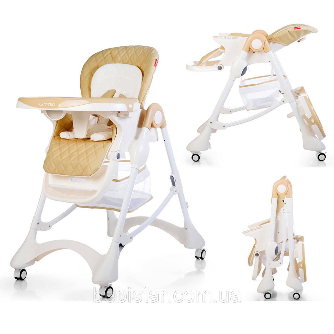 Стільчик для годування бежево-білий CARRELLO Caramel CRL-9501/3 Beige діткам від 6 до 36 місяців