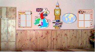 Оформление кабинета английского языка.