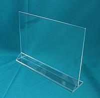 Менюхолдер А4 формата горизонтальный , фото 1