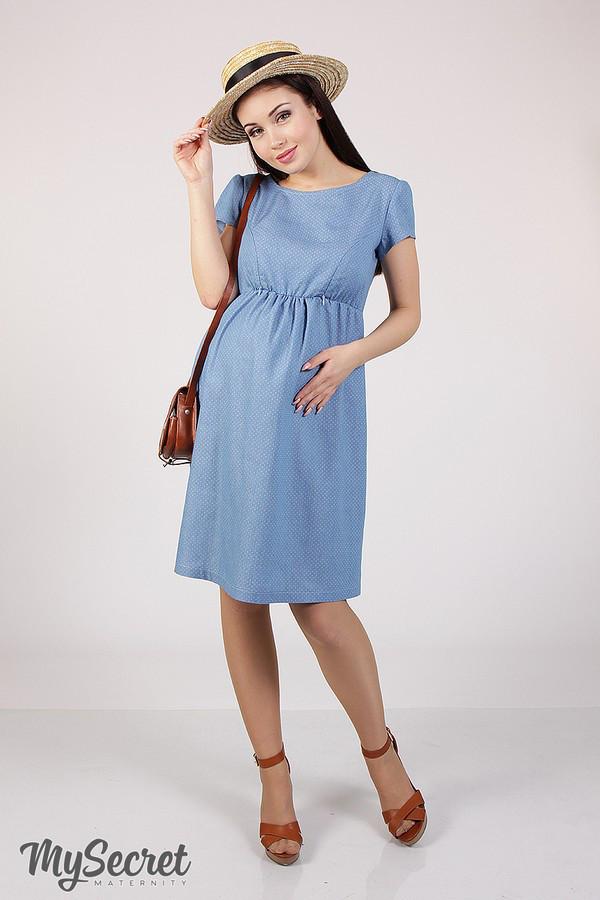 b68eb0fc6d5df1e Летнее платье для беременных Celena: продажа, цена в Мариуполе ...