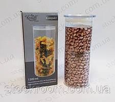Стеклянная ёмкость для хранения продуктов Krauff 31-271-013 ~ 1300 мл