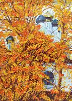 Набор для вышивки бисером Осенний храм НКП-2-005