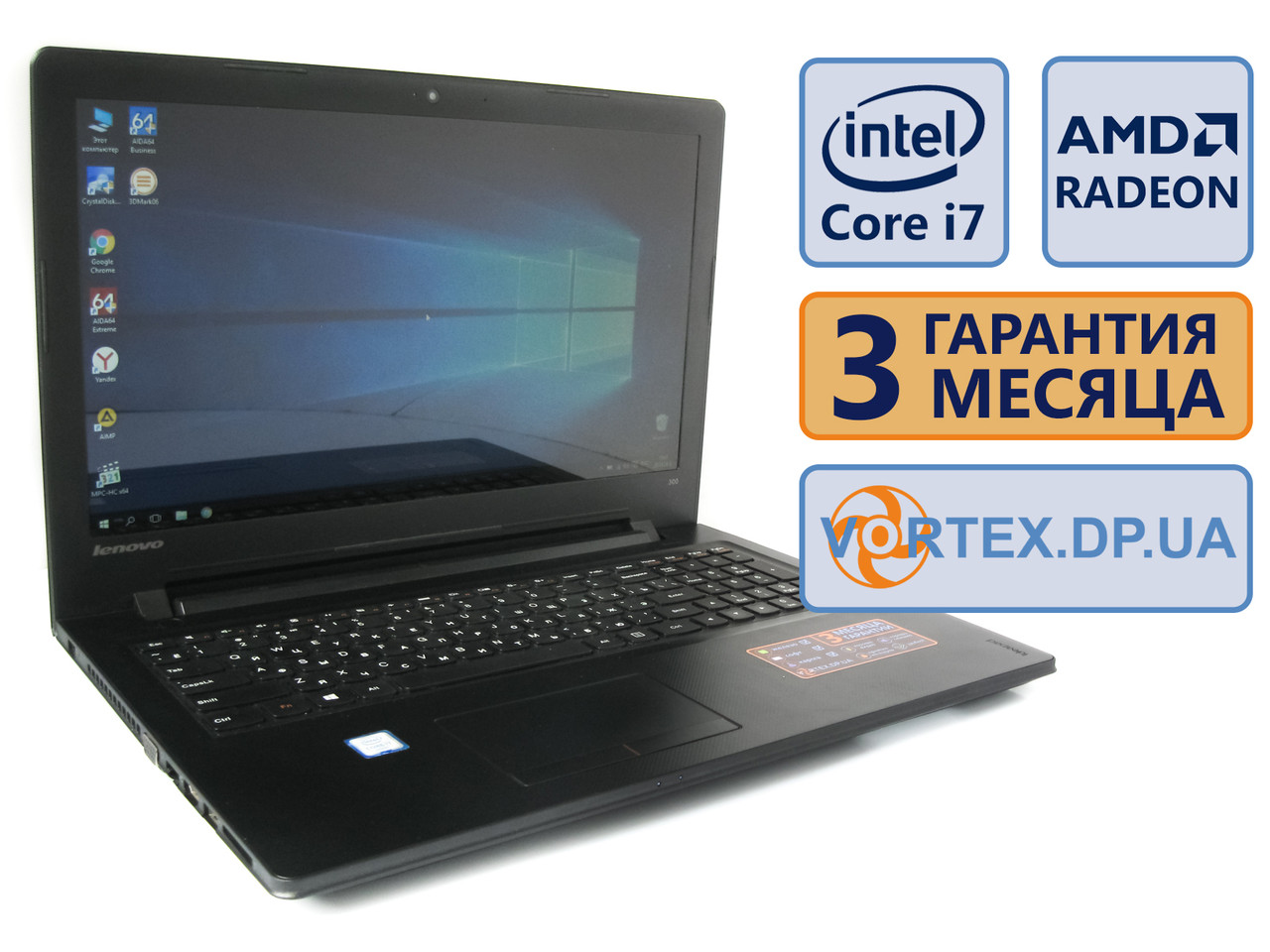 Ноутбук Lenovo Ideapad 300-15isk 15.6 (1366х768) / Intel Core i7-6500U