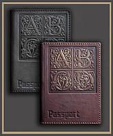 """Обложка для паспорта кожаная """"ABCD"""" ручной работы"""