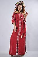 Женское вышитое платье «Мотивы геометрии» бордового цвета, фото 1