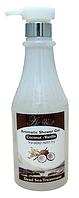 Очищающий гель для душа Кокос и ваниль 750мл