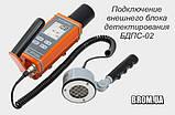 Дозиметр-радиометр МКС-АТ1125А АТОМТЕХ (Измерение Удельной Активности, Бк/кг), фото 2
