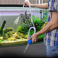 Сифон для чистки аквариума