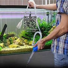 Сифон для аквариума С ДЕФЕКТОМ (цвет чаши желтее, чем цвет трубки) - длина около 129см