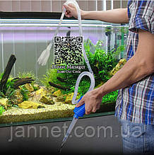 Сифон для чистки аквариума - длина 135см, пластик