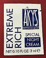 Пробник Еxtreme rich night cream akys