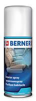 Спрей для очистки кондиционера и салона от запаха Berner Германия