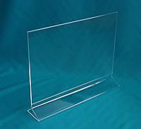 Ценникодержатель вертикальный А6 формата, фото 1