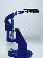 Пресс для установки фурнитуры YETEN