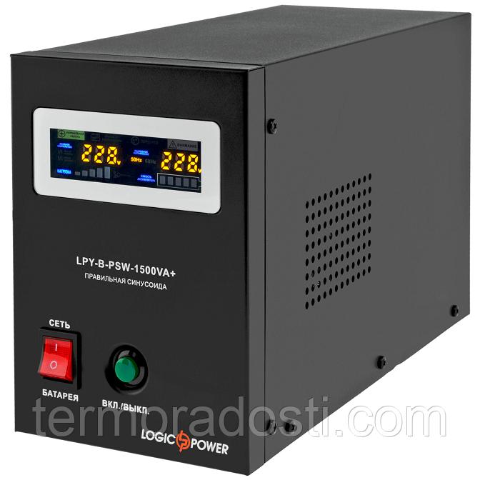 ИБП с правильной синусоидой LogicPower LPY-B-PSW-1500VA+
