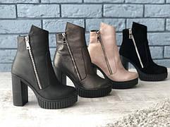 Кожаная обувь ДЕМИ-ЗИМА