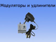 Модулятори сигналів