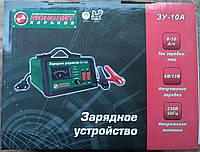Зарядное устройство Монолит-ЗУ-10А, фото 1