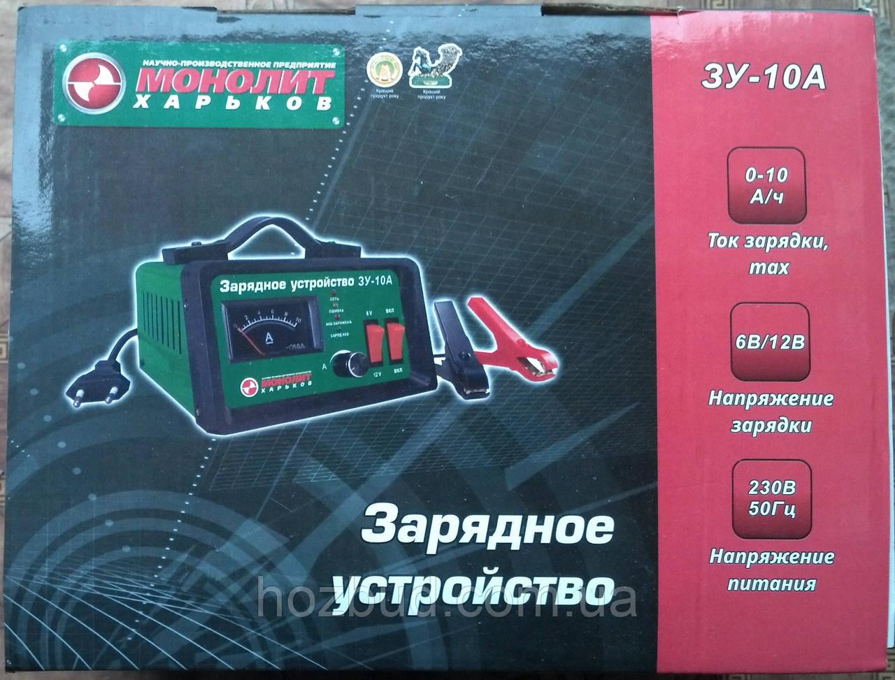 Зарядное устройство Монолит-ЗУ-10А