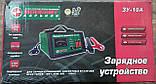Зарядное устройство Монолит-ЗУ-10А, фото 2
