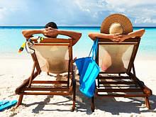 Все для летнего отдыха и пляжа