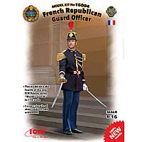 Офицер Республиканской гвардии Франции . 1/16 ICM 16004