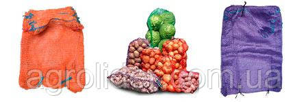 Универсальная упаковка для с/х продукции (овощи, фрукты).