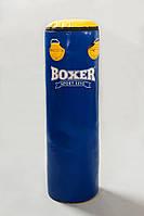Груша боксерская 1,4 м. ПВХ