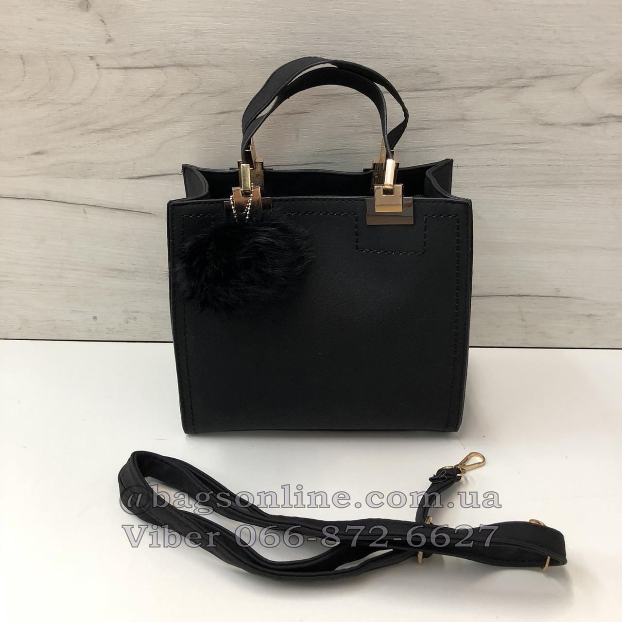 Сумка-пакет під структуру замші з помпоном (0310) Чорний
