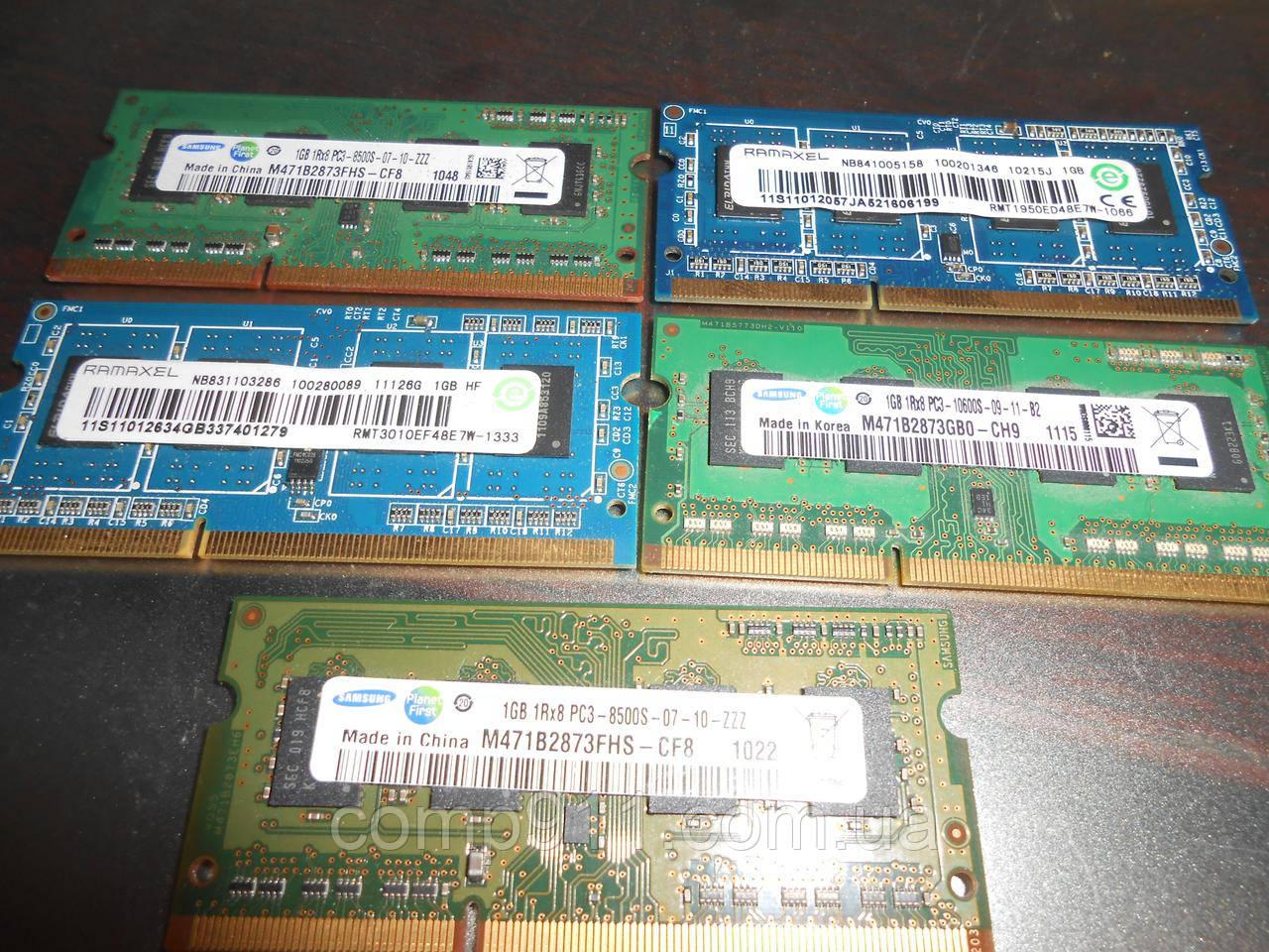 Оперативная память для ноутбука DDr3 1GB