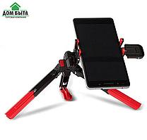LIMONADA T2 Многофункциональный штатив для телефона, камеры